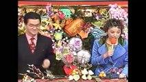 サヨナラ'97年末感謝祭クイズ今年の常識王11