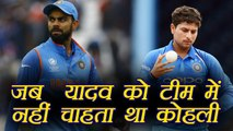 India vs Australia ODI match: Virat Kohli didn't wanted Kuldeep Yadav in team | वनइंडिया हिंदी