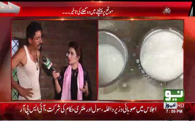 Dozens of liters of milk produced with Washing powder and toxic chemicals. Watch Video