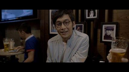 Adrian Fu - Gua Ren