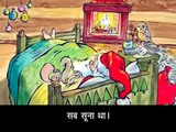Santas Christmas: Learn Hindi with subtitles - Story for Children BookBox.com