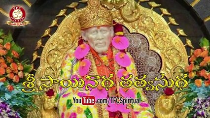 Sai Baba of Shirdi Resource   Learn About, Share and Discuss