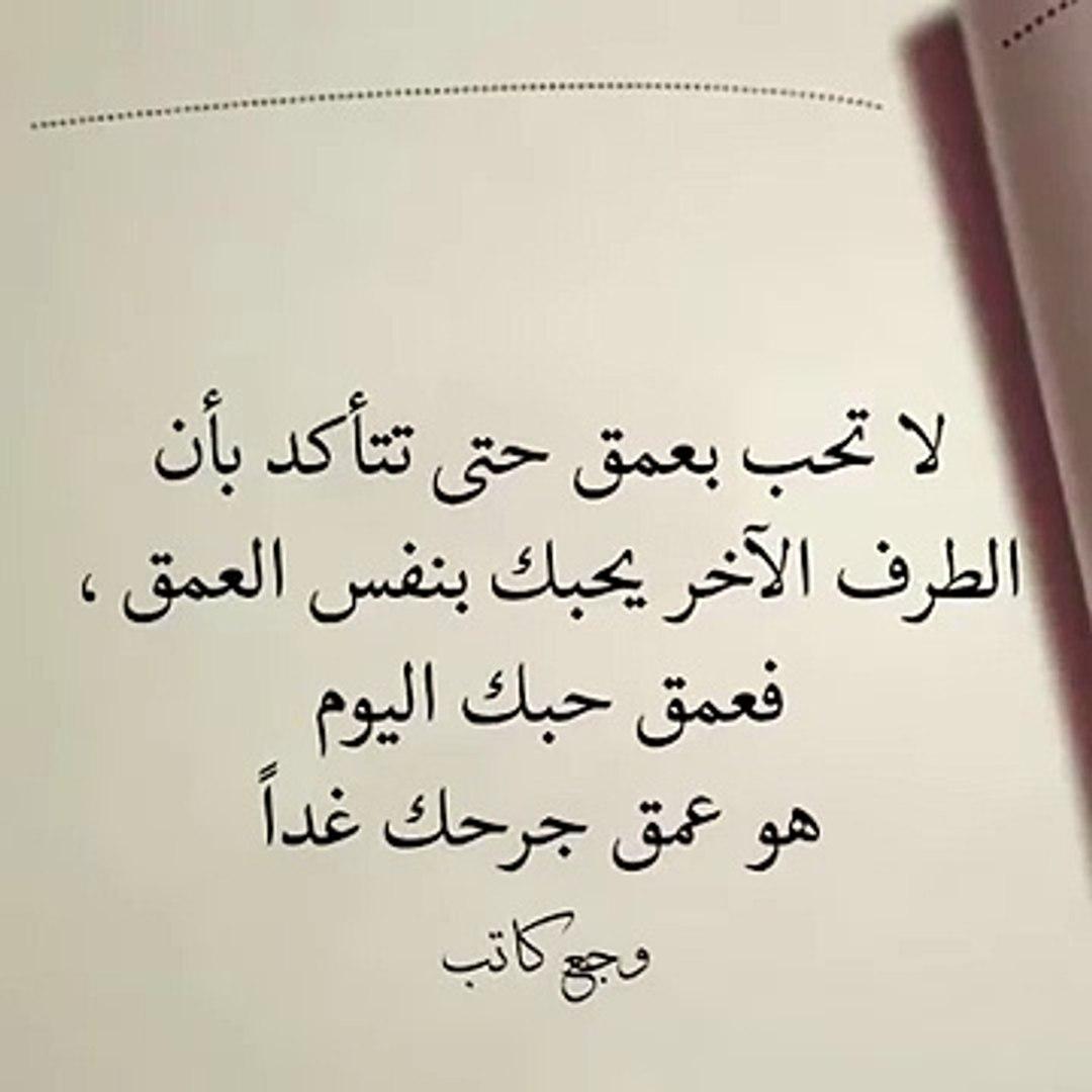 اغنية تامر حسني حزينة جدا جدا لدرجة البكاء