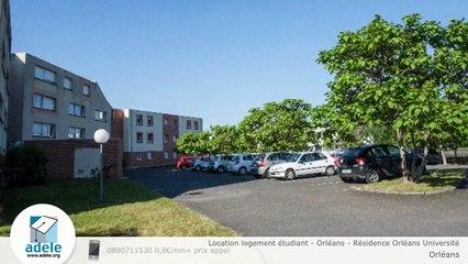 Location logement étudiant - Orléans - Résidence Orléans Université