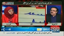 10PM With Nadia Mirza - 22nd September 2017