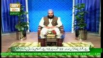 Sheikh Shahabuddin Umar Soharwardi - 22nd September 2017
