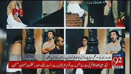 Pakistani Media Report On Mahira & Ranbir Pictures.