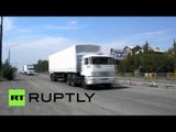 Russian Convoy: Trucks with humanitarian aid reach Lugansk