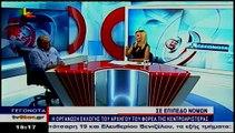 Συνέντευξη του Θωμά Στάικου για τις εκλογές της Κεντροαριστεράς στην Φθιώτιδα