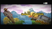 L'couple - EP 06 - برامج رمضان - لكوبل الحلقة