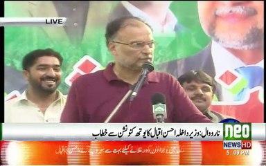 Ahsan Iqbal's Criticism on Imran Khan