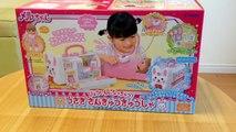 Mell-chan Doll Ambulans Hastanesi Oyuncak!