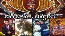 Bigg Boss Winner : Bigg Boss Season 1 Title Winner | Filmibeat Telugu