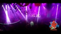 Chan Mahiya, Shafaullah Khan Rokhri New Song 2017