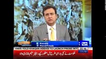 Tonight with Moeed Pirzada: Shamshad Ahmed Khan perspective on PM Shahid Khaqaan Abbasi in UNGA !