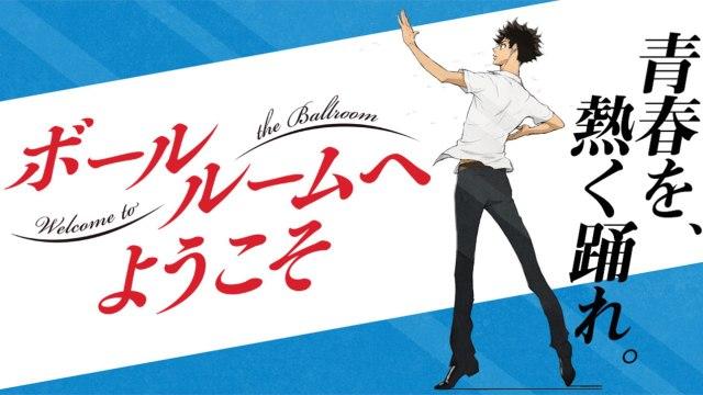 Watch Full  Episode Welcome to the Ballroom Season 1 Episode 12