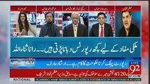 Jis Jagah Koi Record Hota Hai In Ki Corruption Kay Baray Main Wo Nazar e Atish Hojata Hai - Mubashir Luqman