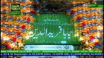 Mehfil e Sama (Basilsila Urs Baba Fareed) - 22nd September 2017