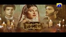 Mohabbat Tum Se Nafrat Hai - Episode 25 - Har Pal Geo