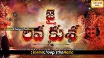OMG! Man Lost His Life at Jr NTR Jai Lava Kusa Movie Theater   Latest Updates   CCM Live