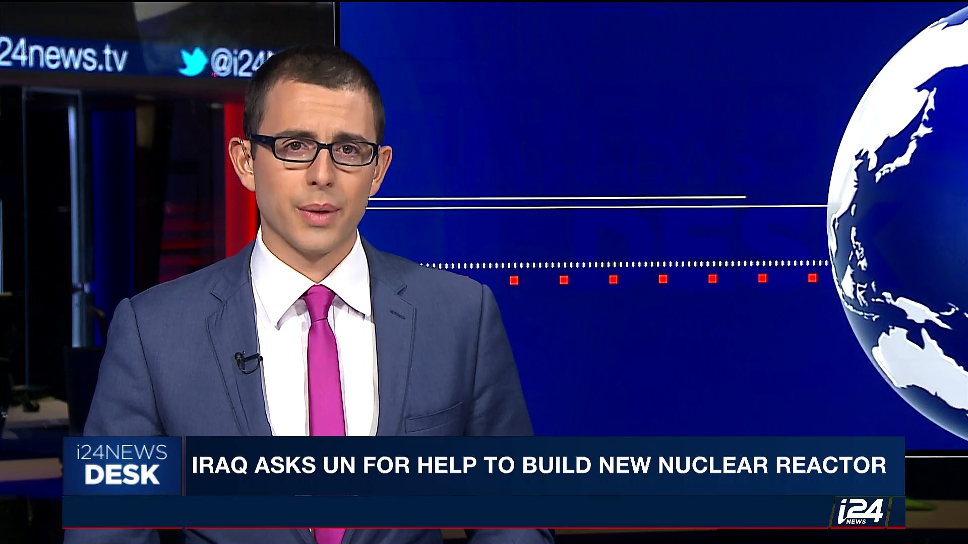 i24NEWS DESK | Iraq asks UN for help to build new nuclear reactor | Saturday, September 23rd 2017