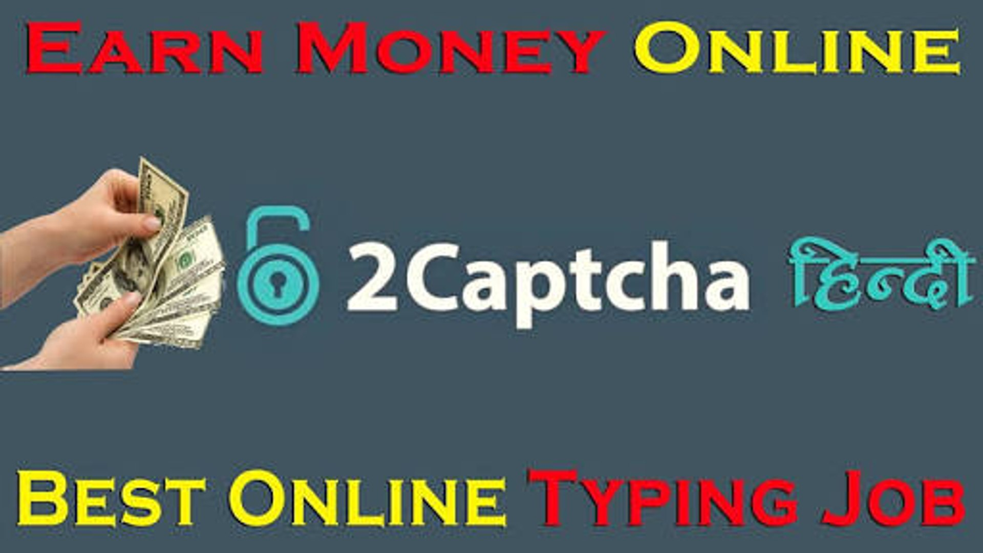 How to Earn From 2Captcha online typing Job