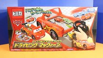 Tomy Tomica Racing Disney Cars Lightning McQueen Set With Mater & Chick Hicks