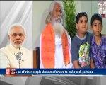 PM Modi's Mann Ki Baat  September 2017