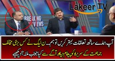 Hamid Mir Reveled PMLN Begging Help Form Other Parties
