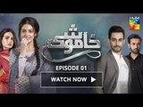 Khamoshi Episode 1 HUM TV