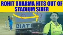 India vs Australia 3rd ODI: Rohit Sharma sends ball flying outside the Holkar Stadium |Oneindia News