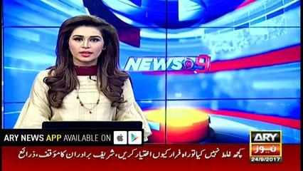 Junior Sharif convinces senior Sharif on taking big decision