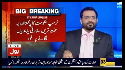 Aisay Nahi Chalay Ga With Aamir Liaquat – 24th September 2017