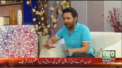 Sawa Teen - 24th September 2017