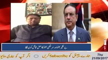 Perve musharraf open new story about Murtaza bhutto and Benazir Bhutto |Benazir Qatal case