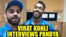 India vs Australia 3rd ODI : Virat Kohli lauds Hardik Pandya, watch video   Oneindia News