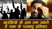 Pakistan has deployed nuclear weapon at 9 places risk to go to terrorists । वनइंडिया हिंदी