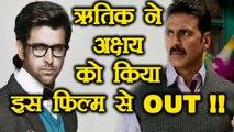 Hrithik Roshan CONFIRMED for Super 30, Akshay Kumar Out | FilmiBeat