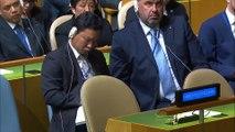 EEUU veta a Corea del Norte, Venezuela y Chad