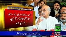 PTI disgraced itself by seeking support of MQM - Khursheed Shah