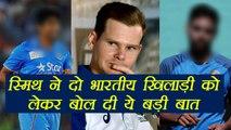 India vs Australia: Steve Smith hails Jasprit Bumrah, Bhuvneshwar Kumar as best death bowlers | वनइंडिया हिंदी