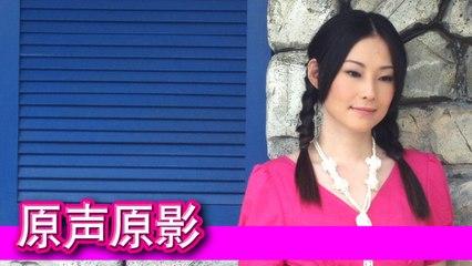小凤凤 - 小雨 (歌词)