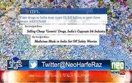 Real Face of Shining India - Watch Report - Harf e Raaz with Orya Maqbool Jan
