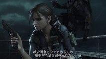Resident Evil Revelations - Présentation Switch
