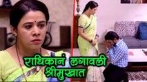 Mazhya Navryachi Bayko | Radhika's Colleague During Office