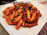 【Korean Food】 Homemade Sticky Rice Cakes for TteokBokkI and TteokGuk (떡볶이 떡)