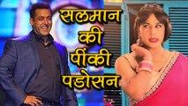Salman Khan's Bigg Boss 11: Gaurav Gera NEVER SEEN BEFORE LOOK | Promo