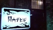 関内デビル17.09.25 (1)ギャンだよ!!!ギャン!!! このツボはいいものだー