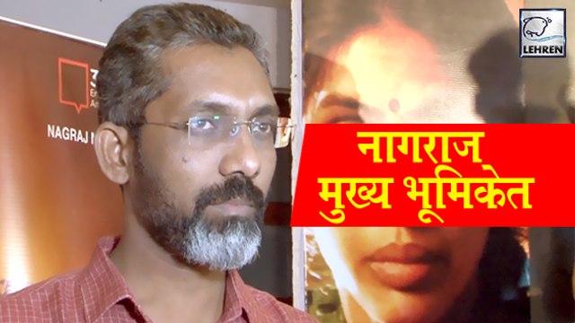 Sairat Director Nagraj Manjule To Play Negative Role In Marathi Film
