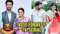 Vote For BEST TV Serial | Zee Marathi Awards 2017 | Mazhya Navryachi Bayko, Tuzhat Jeev Rangala